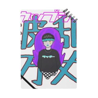 ノート oopsh(ウップシュ) Notes