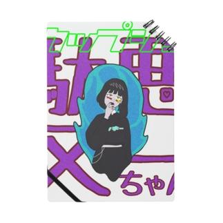 ノート oopsh(ウップシュ)  × ダークマターちゃん Notes