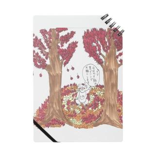 コアラの太郎 食欲の秋2018 Notes