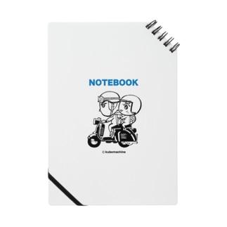 カッパつ野郎(スクーター) Notes