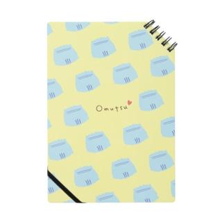 オムツパレード イエロー Notebook