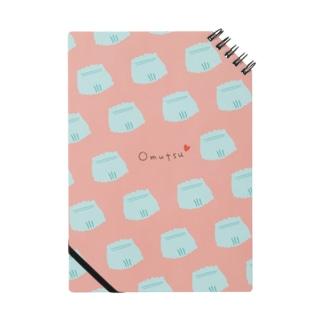 オムツパレード ピンク Notebook