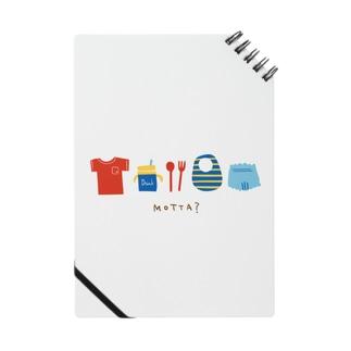 どんどんキッズ*デザインroomの忘れ物ない?*Boy Notebook