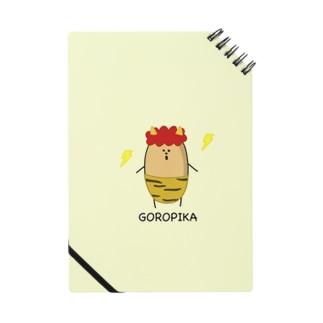 ゴロピカ福豆さん Notes
