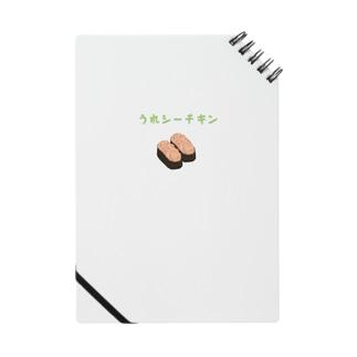 うれシーチキン(シーチキン) Notes