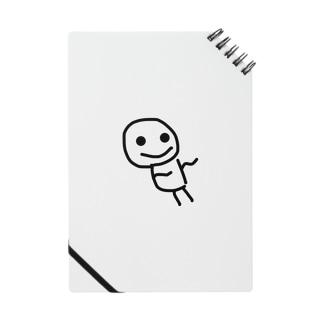 こびと (ごきげん) Notes