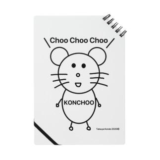 KONCHOO Notes