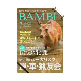 月刊BAMBI(7月号) Notes