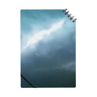 曇り空 Notes