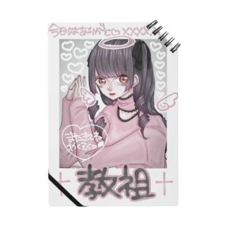 地雷バブちゃんのチェキ✌︎ Notes