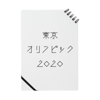 東京オリンピック2020 Notes