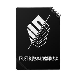 TRUST BU/れど確認せよ【ブラック】 Notes