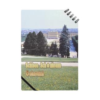 オーストリア:シェーンブルン宮殿 Austria: Schloss Schönbrunn / Wien Notes