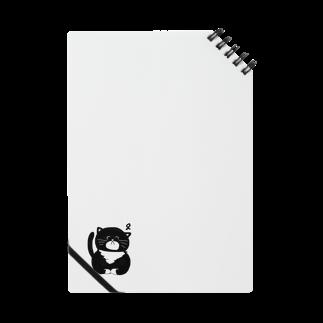 猫(gnp)の動かない猫 Notes