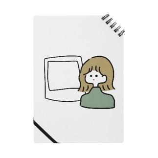 わたしの おし Notes