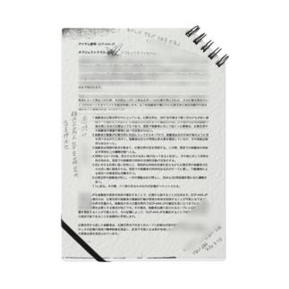 scp444-jp [アクセス不許可]ノート Notes