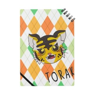 虎のトラ子 Notes
