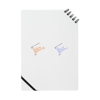 つぶやきXMLダブル Notes