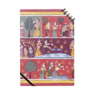 インド絵画「クリシュナ探し」 Notes