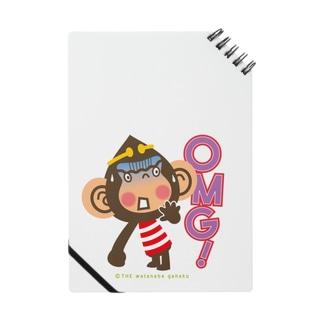 """ドングリ頭のチンパンジー""""オーマイガッ!OMG!"""" Notes"""