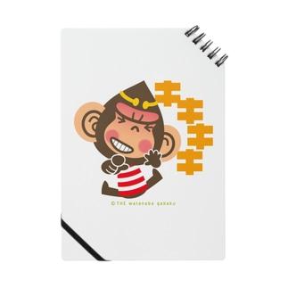 """ドングリ頭のチンパンジー""""キキキ"""" Notes"""