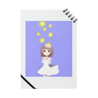 星の涙 Notes