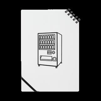 チョコリングボーイのお店の自動販売機 / type-A Notes