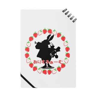イチゴのありすふぁーむ Notes