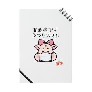 豚汁娘うー花粉症2 Notebook