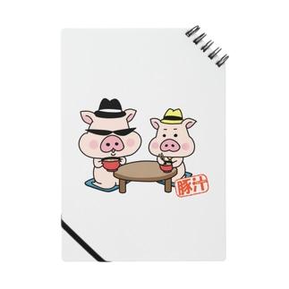 豚汁兄弟 Notes