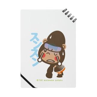 """ぽっこりゴリラ""""スンスン:泣き"""" Notes"""