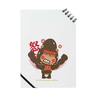 """ぽっこりゴリラ""""ドラミング:怒"""" Notes"""