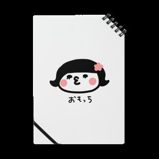 mioせんせー@3O-spiceのおもっち Notes
