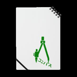 タラムのコンパス Notes