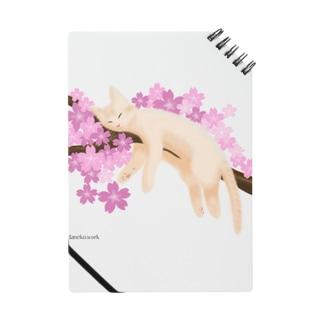 桜ねんね Notes