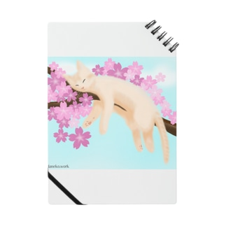 桜ねんねsky Notes