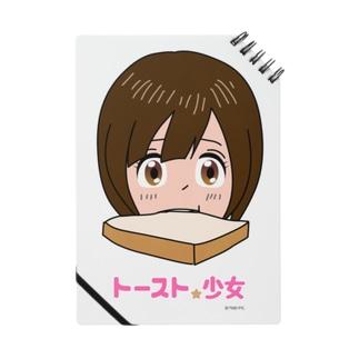 トースト少女 ノート