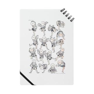北斎漫画シリーズ1 Notes
