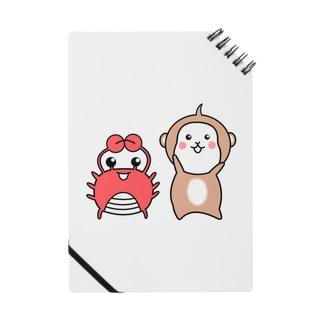猿と蟹 Notebook
