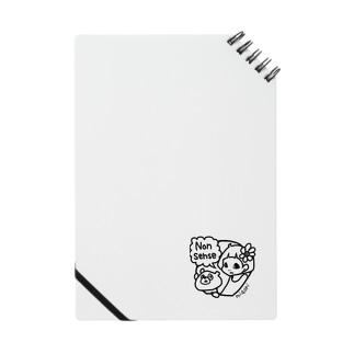 ナンセンス Notes
