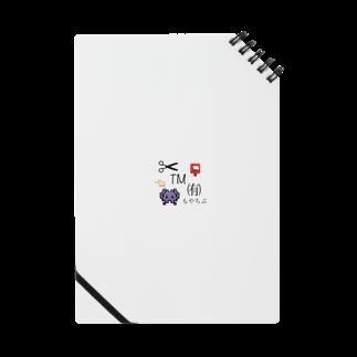 寿くん→の™ Notes