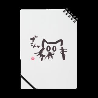 ショカ(=ФωФ=)ネコのお店 SUZURI支店のひまんがCat(はなぢ) Notes