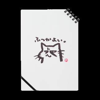 ショカ(=ФωФ=)ネコのお店 SUZURI支店のひまんがCat(ふつかよい) Notes