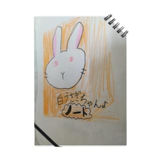 ウサギノート Notes