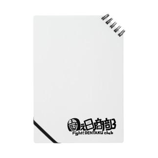闘え日商部 ロゴ Notes