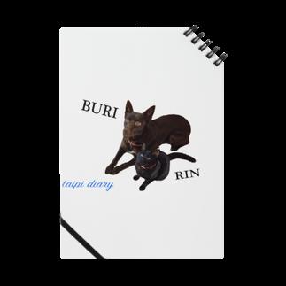 タイピー日記のぶりりん  ノート Notes