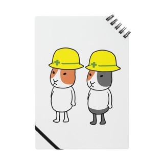 ペアルックヘルメットモルモット Notes