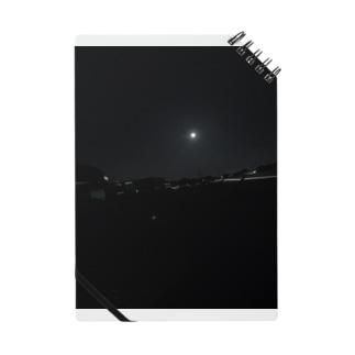 月が綺麗ですね Notes