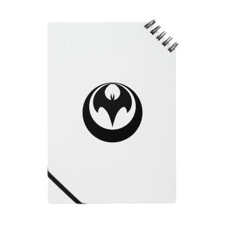 月に蝙蝠 Notes