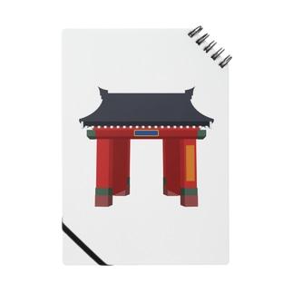 赤門(あかもん) Notes